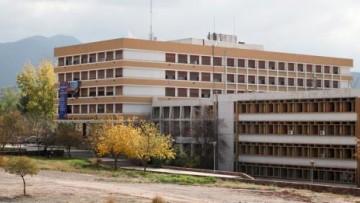 Adquisición de equipos e insumos informáticos para la FFyL UNCUYO