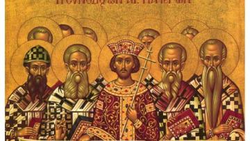 """Conferencia """"La formación de una paideia cristiana en los escritos de los Padres de la Iglesia"""""""