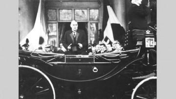 Curso Las intervenciones federales durante el Radicalismo ¿La búsqueda de una hegemonía?