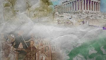 """Ciclo de Conferencias """"Ecos de la Antigüedad"""""""