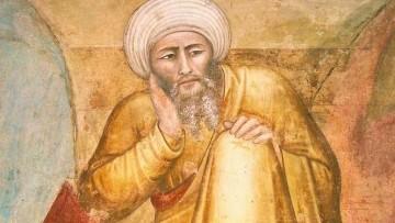 """Conferencia """"Los comentarios de Averroes y Santo Tomás al De anima de Aristóteles"""""""
