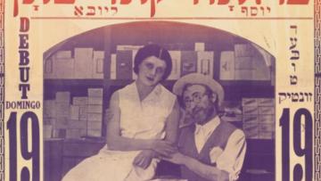 Se realizará un seminario sobre historia y cartografía del teatro judío en Argentina